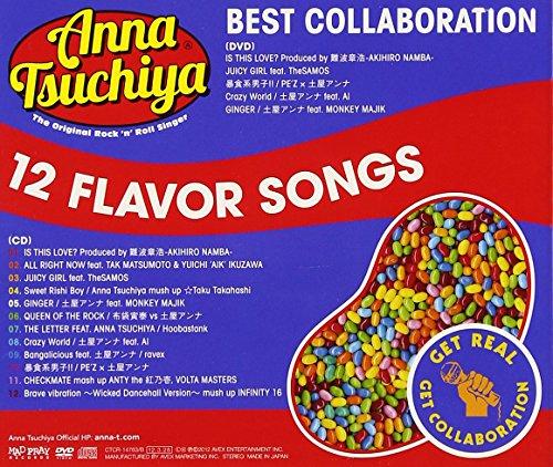 12 FLAVOR SONGS~BEST COLLABORATION~(DVD付)