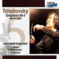 チャイコフスキー:交響曲第5番、スラヴ行進曲