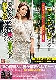 極上の寝取られ体験 このたびウチの妻が管理人に寝取られてました… 小早川怜子/タカラ映像/HENK-004 [DVD]