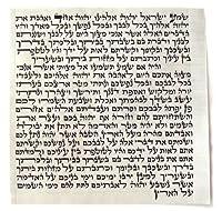 """高品質Kosher MezuzahスクロールSefardiバージョン"""" Mehudar """"イスラエルから4"""""""