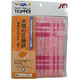 JTB商事 衣類の圧縮袋 Mサイズ 1枚入 日本製 517011010
