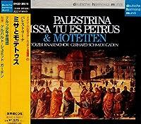 パレストリーナ:ミサとモテトゥス