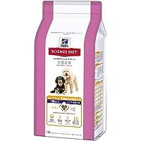 ヒルズ サイエンス・ダイエット ドッグフード 小型犬用 肥満傾向の高齢犬用 シニアライト 7歳以上 チキン 1.5kg