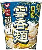 日清食品 日清の雲呑麺 63g
