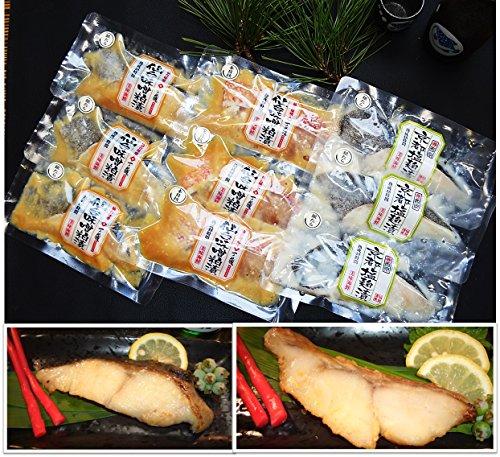 極上グルメ漬魚3種9切セット  伝統の仙台味噌で丹念手作りで低温熟成した芳醇な香り高い無添加漬魚に仕上げました。【御歳暮ギフト・ご贈答・お誕生日プレゼント・ご自宅用にも! 大切な方への贈り物のに最適です。 】