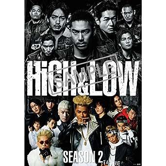 HiGH&LOW SEASON2 完全版BOX 4DVD