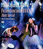 Yuki Kajiura LIVE vol.#11 FictionJunction YUUKA 2days Special 2014.02.08~09 中野サンプラザ [Blu-ray] -