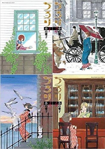 ちろり コミック 1-4巻セット (ゲッサン少年サンデーコミックススペシャル)の詳細を見る