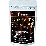 Men's Health Standard トンカットアリEX 男性用サプリメント (180粒 約90日分) トンカットアリ [27,000mg以上含有]