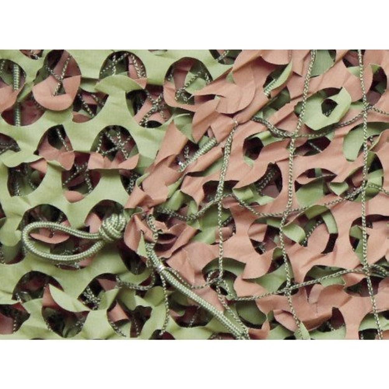 本会議生き返らせるかなりトラスコ中山 CAMO ベーシック レギュラーXミリタリー グリーン&ブラウン 1.8mX6m WM13
