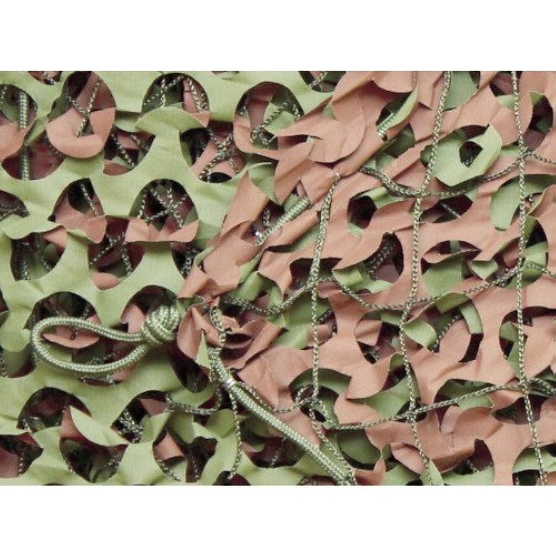 素敵な致死空のトラスコ中山 CAMO ベーシック レギュラーXミリタリー グリーン&ブラウン 1.8mX6m WM13