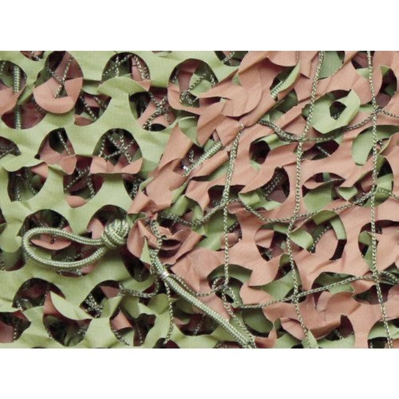 トラスコ中山 CAMO ベーシック レギュラーXミリタリー グリーン&ブラウン 1.8mX6m WM13