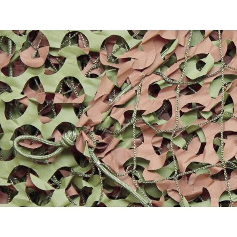 責めストロー累計トラスコ中山 CAMO ベーシック レギュラーXミリタリー グリーン&ブラウン 1.8mX3m WM12