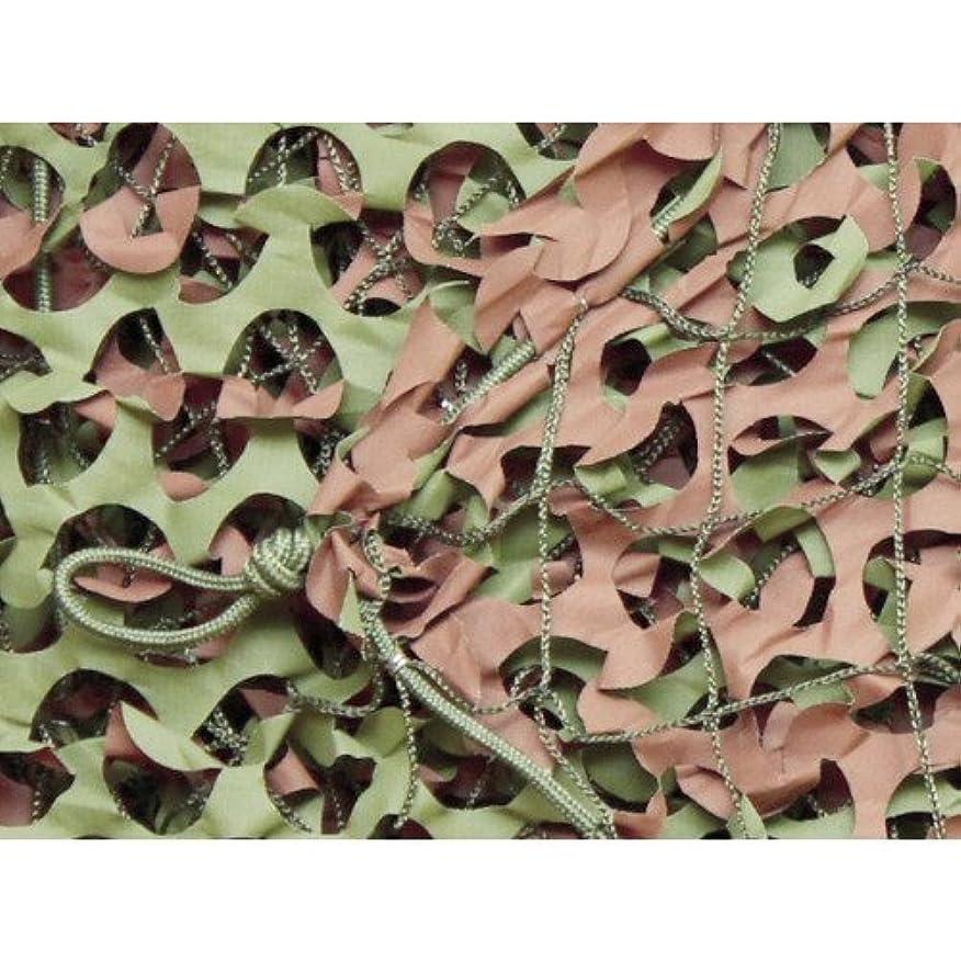 ジャンク繰り返した共役トラスコ中山 CAMO ベーシック レギュラーXミリタリー グリーン&ブラウン 1.8mX3m WM12