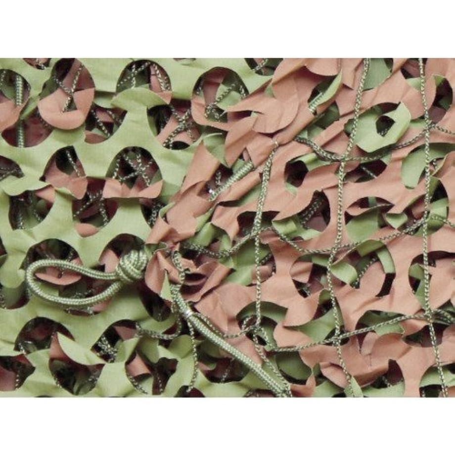 性差別口ひげ返還トラスコ中山 CAMO ベーシック レギュラーXミリタリー グリーン&ブラウン 1.8mX3m WM12