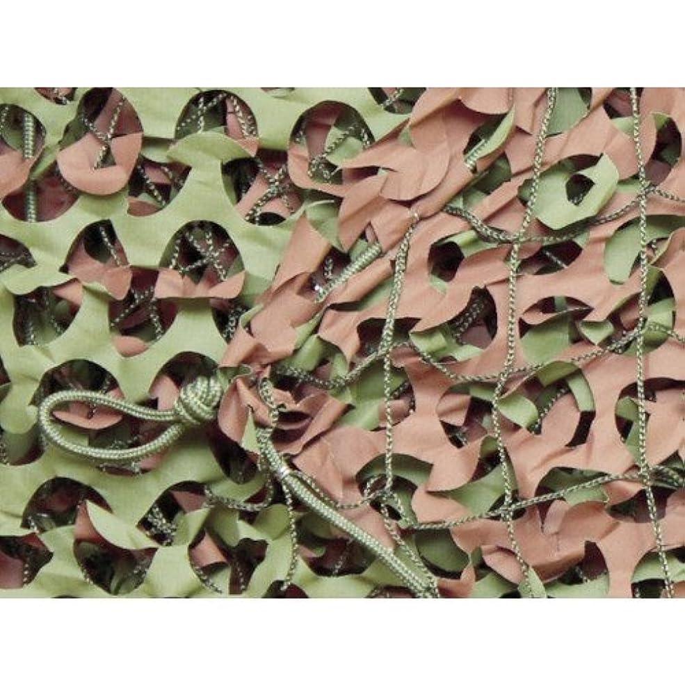 と遊ぶバージン展示会トラスコ中山 CAMO ベーシック レギュラーXミリタリー グリーン&ブラウン 1.8mX6m WM13