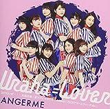 泣けないぜ…共感詐欺/Uraha=Lover/君だけじゃないさ…friends(2018アコースティックVer.)(初回生産限定盤B)