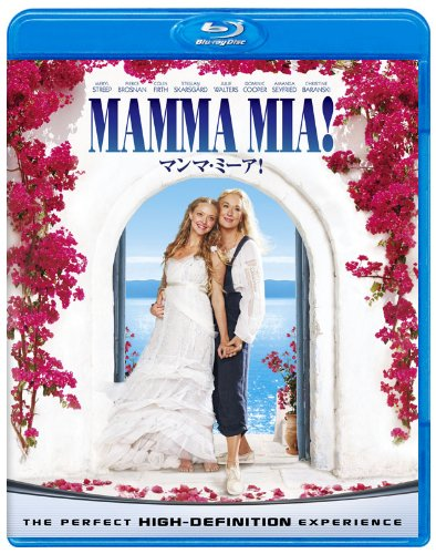 マンマ・ミーア! 【Blu-ray ベスト・ライブラリー100】