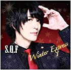Winter Express(在庫あり。)