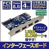 USB3.0他動画編集環境の整備