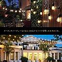 BRTLX ストリングライト 防雨型 15m E26エジソンランプ タングステン電球18個付き イルミネーションライト 連結可能 2700k 電球色相当 黒 ソケット 15個付き クリスマス 誕生日パーティー電飾