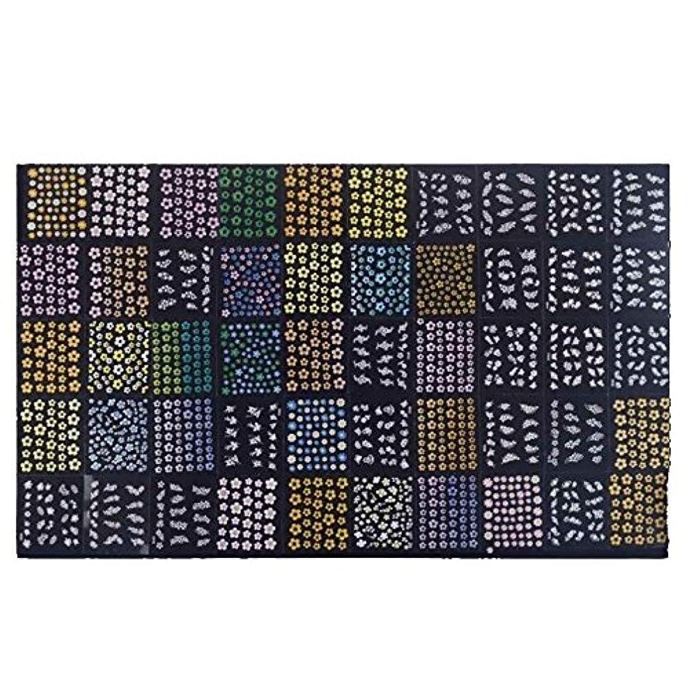 ゴルフパイント構造SODIAL 50枚3Dミックスカラー フラワーデザイン ネイルアートステッカーデカール 美しいファッションマニキュアアクセサリー デコレーション化粧品