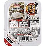 アイリスオーヤマ 低温製法米 パックごはん国産米 100% 非常食 米 180g×10個