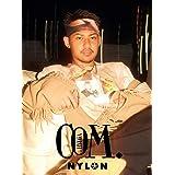 COM. HYUGA NYLON SUPER VOL.8