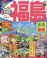 福島県 旅行 1位に関連した画像-05