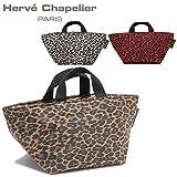 (エルベシャプリエ) Herve Chapelier エルベシャプリエ バッグ Herve Chapelier 901F PETIT CABAS ハンドバッグ 選べるカラー[並行輸入品]