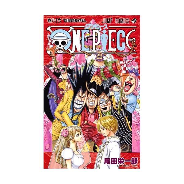 ONE PIECE 86 (ジャンプコミックス)の商品画像