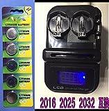 新発売・ボタン・コイン電池充電器+LIR20323.6V)×5個付・交換寿命が多い、EMS・スマートキー・キーレスキー・リモコン等の電池交換に 汎用多数