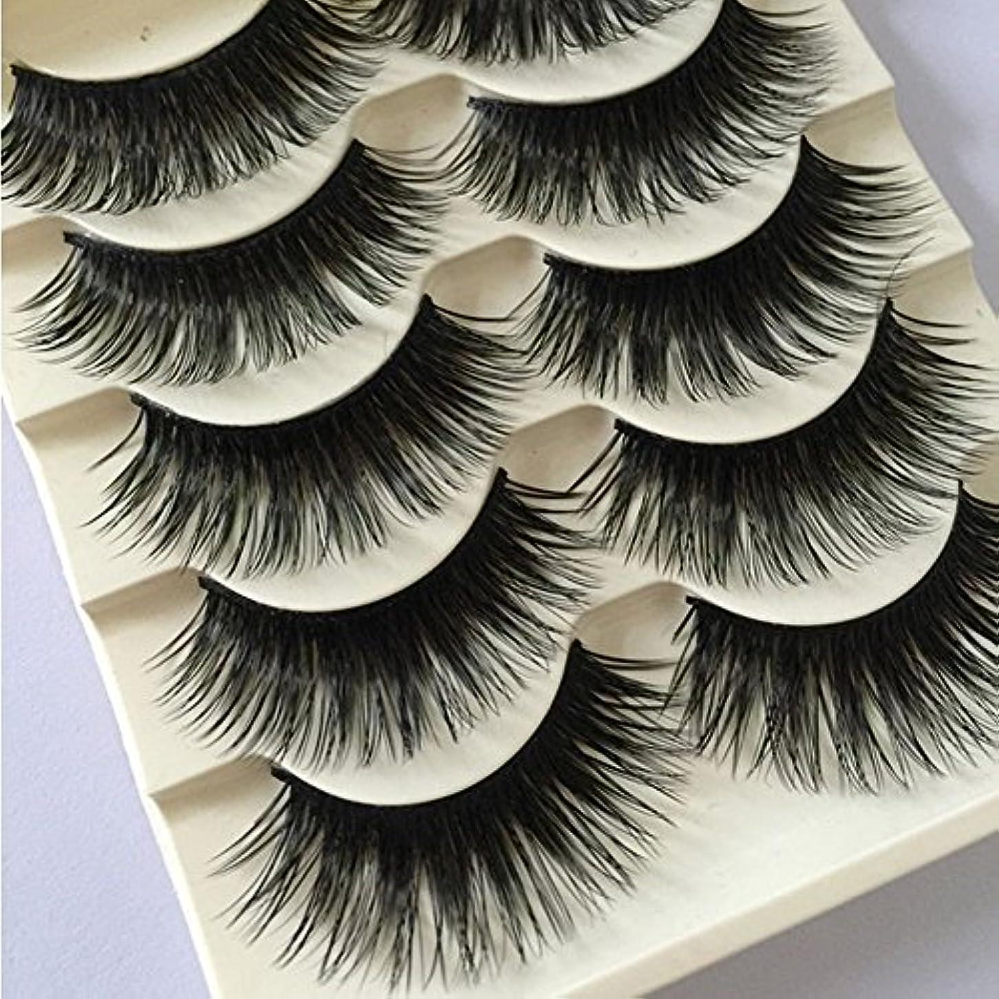 テナントビン強打5 Pairs Women Fashion Natural Long Fake Eye Lashes Handmade Thick False Eyelashes Black Makeup Tool New