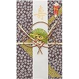 《DM便対応》 (キステ)Kisste 小風呂敷 祝儀袋 5-6-01357