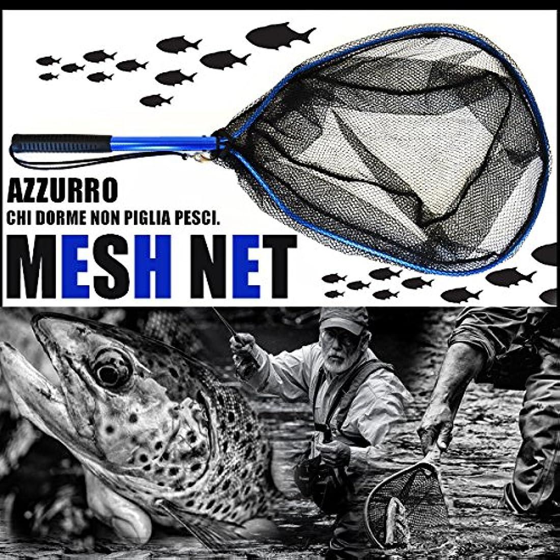 店員夜の動物園泥沼AZ メッシュネット Sサイズ トラウト 渓流 アジング メバリング 川魚 にも最適。魚を傷をつけないメッシュ素材!