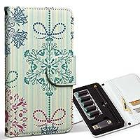 スマコレ ploom TECH プルームテック 専用 レザーケース 手帳型 タバコ ケース カバー 合皮 ケース カバー 収納 プルームケース デザイン 革 フラワー 雪 結晶 模様 005503