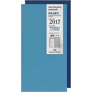 トラベラーズノート 手帳 リフィル 2017 ウィークリー A5スリム 14375006