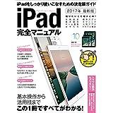 standards (編集) (2)新品:   ¥ 432