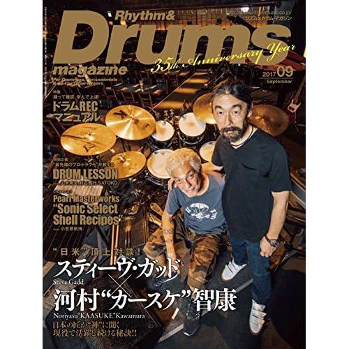 Rhythm & Drums magazine (リズム アンド ドラムマガジン) 2017年 9月号 [雑誌]