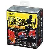 コクヨ CD/DVDケース メディアパス 1枚収容 50枚 黒 EDC-CME1-50D