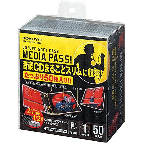 コクヨ CD/DVDケース メディアパス...