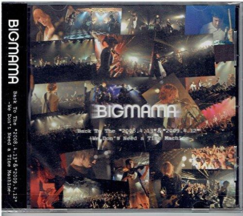 BIGMAMA初心者に聴いてほしいおすすめの曲の画像