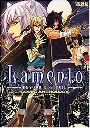 Lamento-BEYOND THE VOID (ミッシィコミックス)の詳細を見る