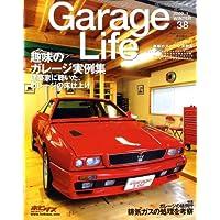 Garage Life (ガレージライフ) 2009年 01月号 Vol.38