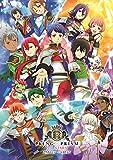 KING OF PRISM ALL STARS プリズムショー☆ベストテン「LOVEグラフィティ」
