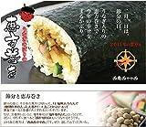浜名湖山吹 国産うなぎ長蒲焼き1本 (お吸い物サービス付き)