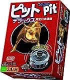 ピットデラックス (Pit) Deluxe 完全日本語版 カードゲーム