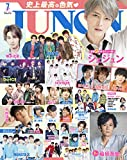 https://www.amazon.co.jp/JUNON-2019%E5%B9%B4-07%E6%9C%88%E5%8F%B7-%E9%9B%91%E8%AA%8C-%E4%B8%BB%E5%A9%A6%E3%81%A8%E7%94%9F%E6%B4%BB%E7%A4%BE-ebook/dp/B07RZK92NF?SubscriptionId=AKIAIEUX2MUHF2VBSDEA&tag=mobiinfo99-22&linkCode=xm2&camp=2025&creative=165953&creativeASIN=B07RZK92NF