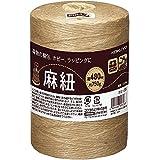 コクヨ 麻紐(ホビー向け) きなり色 480m巻 チーズ巻き ホヒ-35 【まとめ買い3個セット】