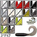 ゲーリーヤマモト(Gary YAMAMOTO) ルアー 3インチ グラブ 30-10-036